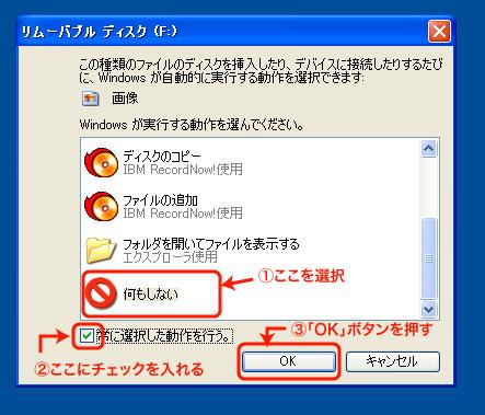 使い方 usb メモリ Windows 10でUSBメモリにデータを保存する方法